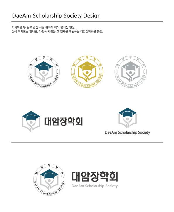 대암장학회-로고최종v전.jpg